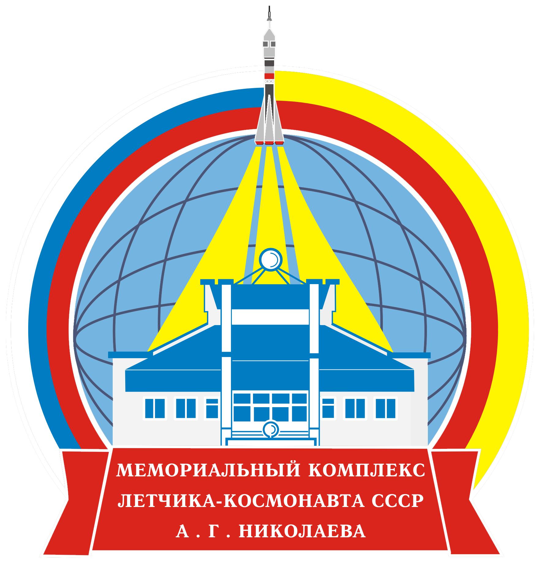 Музей космонавтики в Шоршелах - Мемориальный комплекс ... Музей Космонавтики Лого